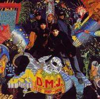 DMJ группа