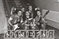 группа Империя — фото 90-х, музыка и клипы 90-х