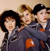 Пеп-Си группа — фото 90-х, музыка и клипы 90-х
