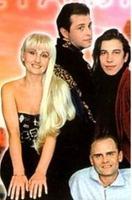 Фристайл группа  — фото 90-х, музыка и клипы 90-х